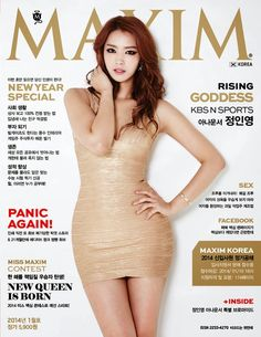magazine-photoshoot : Jung InYoung Maxim Korea Magazine Cover January 2014 HQ Scans