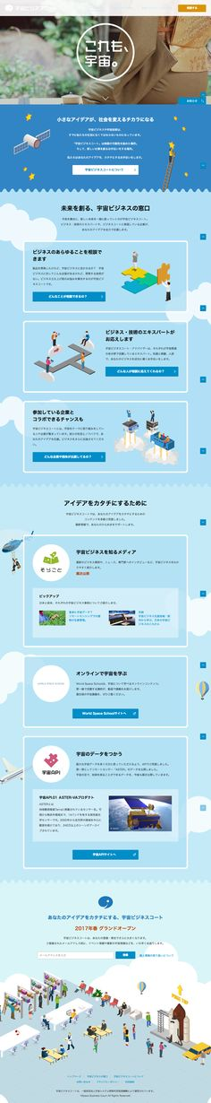 #company-web-design #promotion #header-fix-layout #key-color-white #bg-color-blue #Japanese #Flat-design #Photographic #Slider