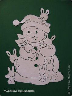 Поделка изделие Новый год Вырезание Новогодние вытынанки Бумага фото 3: