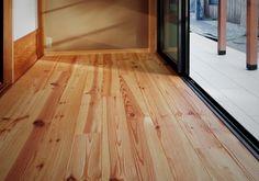 140BR Hardwood Floors, Flooring, Bordeaux, Tile Floor, Pine, Wood Floor Tiles, Pine Tree, Tile Flooring, Hardwood Floor