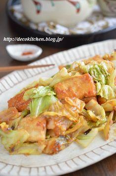 こんにちは~。^^前に、2~3月が毎年一番食欲がすごくて太りやすいって書いたんですが、(➡★)気付けばいまはもう4月ですよね。なのに。ぜんぜん食欲衰えへーん!( ゚∀゚)アハハ八八ノヽノヽノヽノ \ / \/ \(笑ってる場合か)でも、食欲があるっていうのは元気な証!ありがた What You Eat, Cabbage, Vegetables, Ethnic Recipes, Food, Cabbages, Hoods, Vegetable Recipes, Meals