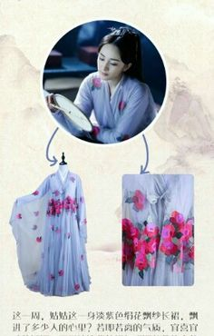 Asian Style, Chinese Style, Blossom Costumes, Princess Weiyoung, Eternal Love Drama, Peach Blossoms, Fantasy Dress, Chinese Clothing, Hanfu