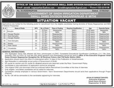 Government of Sindh Irrigation Depart Small Dams Division Jobs Opportunities - Newspaper Jobs Newspaper Jobs, No Experience Jobs, Irrigation, Division, Opportunity, Engineering, Names, Education