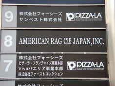 American Rag Co.