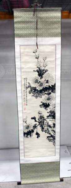 shopgoodwill.com: Oriental Watercolor Scroll