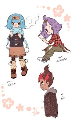 Acerola, Lana, and Kiawe