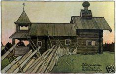 Gapselga Village - Ivan Bilibin Russian Folk Art Print