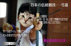TiME PLAT MEMO/KYUDO GIRL  timein.jp