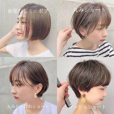 Girl Short Hair, Short Girls, Love Hair, Great Hair, Bun Hairstyles, Pretty Hairstyles, Hair Arrange, Hair Day, Daily Fashion