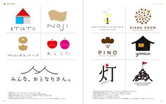 Logo Designs by Style href = '/ . data-pin-do = 'buttonPin' data-pin-shape = 'rund' data-pin-height = 'target =' _ blank '> Typo Logo, Logo Sign, Logo Branding, Typography, Japan Logo, Typographie Logo, Id Design, Japanese Graphic Design, Packaging