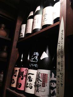 味彩 自由が丘駅 奄美料理 Wine Rack, Decor, Decoration, Wine Racks, Decorating, Deco