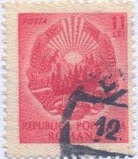 Znaczek: National coat of arms (Rumunia) (National coat of arms) Mi:RO 1220
