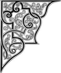 Орнамент Wall Art Sets, Framed Wall Art, Arabesque Pattern, Arabic Pattern, Free Stencils, Quilt Border, Turkish Art, Borders And Frames, Pop Design