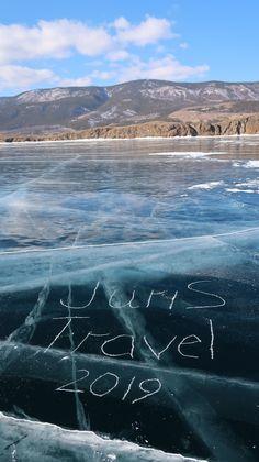 Juris Travel organises trips to Lake Baikal for skating and skiing. Lake Baikal, Travel Organization, Skating, Places To Travel, Trips, Mountains, Business, Nature, Viajes