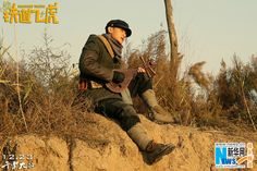 'Railroad Tigers' is set to be released on December 23, 2016.  http://www.chinaentertainmentnews.com/2016/12/stills-from-railroad-tigers.html