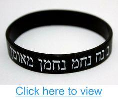 Rabbi Nachman Jewish Bracelet Israel Kabbalah Hebrew Judaica Rubber Wristband #Rabbi #Nachman #Jewish #Bracelet #Israel #Kabbalah #Hebrew #Judaica #Rubber #Wristband