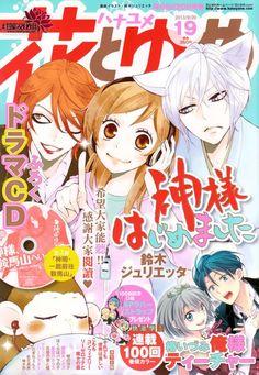 Kamisama Hajimemashita (kamisama kiss) 101 página 1 - Leer Manga en Español gratis en NineManga.com