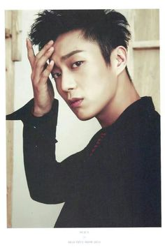 Doojoon -- 2014 BEAUTIFUL CONCERT PHOTOBOOK