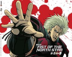 New Fist of the North Star Episode 1 English Dubbed | Watch cartoons online, Watch anime online, English dub anime