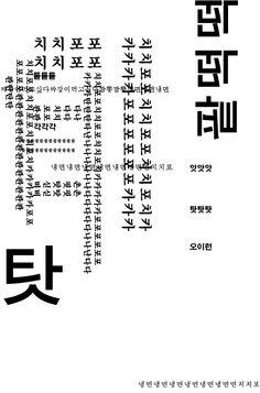 t212_KUa_김미현_w10_06