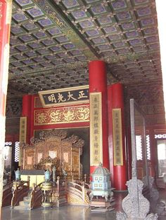 Vermilion columns in the The throne room in the Palace of Heavenly Purity in the Forbidden City of Beijing.