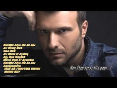 Giannis Ploutarxos - 30 nonstop megamix the best αγαπημένα τραγούδια - YouTube