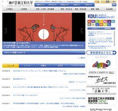 http://www.kobe-du.ac.jp/