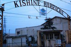昭和48年まで米軍に接収されていた現・岸根公園。
