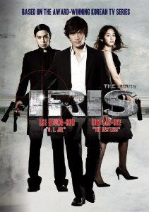In late 2009, Lee returned to TV in the espionage action thriller Iris as a secret agent who finds himself at the center of an international conspiracy. It was one of the most expensive shows ever produced with filming locations in Hungary, Japan as well as South Korea. [8] It became one of the highest rated dramas of 2009 and his performance earned him the Grand Prize at the KBS Drama Acting Awards and Best Actor at the Baeksang Arts Awards. And the movie!