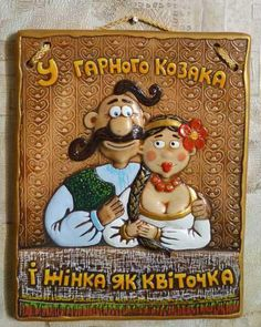 Ceramic souvenirs from  Ukraine, from Iryna
