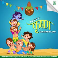 Schwabe India Wishes a very Happy Krishna Janmashtami! May Makhanchor Bring Anand & Prosperity to Your Home. #KrishnaJanmashtami #Janmashtami  #IndianFestival