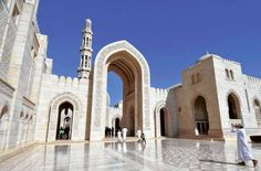 architecture and mosques in Oman