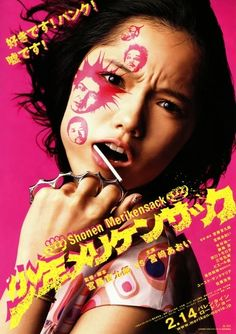 Acclaimed writer-director Kudo Kankuro keeps things loony in his highly anticipated second directorial effortThe Shonen Merikensack(a.k.a.Brass Knuckle Boys). Japanese Punk, Japanese Film, Cinema Posters, Movie Posters, Desu Desu, Brass Knuckles, Popular Actresses, Typographic Poster, Movies