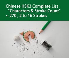 Characters Listed by Stroke Count Complete sheet, 270 Learn Chinese Characters, Learn Mandarin, One Stroke, Counting, Writing, Learning, Studying, Teaching, Being A Writer