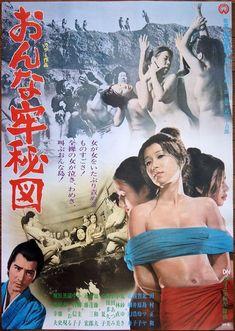 Island of Horrors (1970) vostfr ddl film japonais
