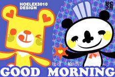 帕尼尼 / 吐司熊 也來跟大家說周末HI早餐要歡樂!  要吃一份營養的早餐旅遊才有活力喔XD哈
