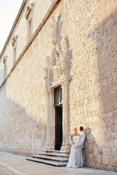 Intimate Dubrovnik Destination Wedding