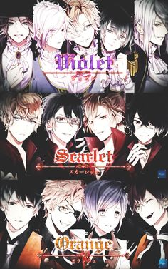 Demons world is in crisis now and the whole family took the opportunity to rule the world of demons. But for this it requires the sacrifice of blood. Eve, who will choose it?  #diaboliklovers
