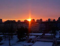 #sun #sunset #sunlight #sunrise #sunshine #sky #skyline #instalike #instagram #instagood #instagramer #landscape #naturephotography #landscapephotography #beautiful #sunset_ig #photooftheday #love #red #amazing #nature #happy #maramures #romania #baiamare #urban #city #cityphotography #urbanphotography