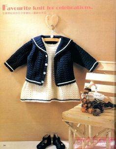 crochet baby dress and jacket | make handmade, crochet, craft