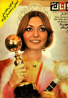 Googoosh people's choice for Miss Iran 1974. http://iranian.com/Nostalgia/2001/July/miss.html