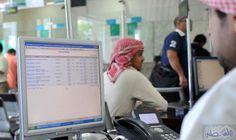 المصارف الخليجية تسعى إلى تعزيز وجودها في تركيا من خلال عمليات الاستحواذ: تسعى المصارف الخليجية إلى تعزيز وجودها في تركيا من خلال عمليات…