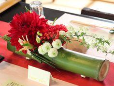 和婚,和装,ダリア,赤,竹