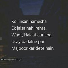 Shayed yahi ham dono k sath hua hai. True Feelings Quotes, Reality Quotes, Truth Quotes, Sad Love Quotes, People Quotes, Deep Quotes, Hindi Quotes On Life, Heart Quotes, Friendship Quotes