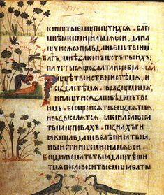 Kiev Psalter - 14th Century