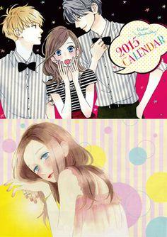 Hiruna no Ryuusei: Calendar 2015