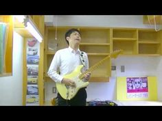 カノンロック【canon rock】をもう少し頑張って弾いてみた。ギターチャレンジャー