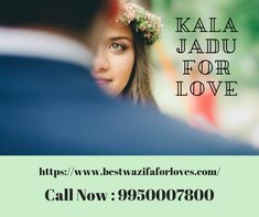 Kala Jadu for Love totally change your love life by providing supernatural rituals. ✓Get Free consult with Kala Jadu Specialist ✓No side effect ✓safe ✓sure. Black Magic Spells, How To Become, How To Get, Love Life, All Over The World, Spelling, Danish, Astrology, Rid