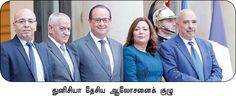 Nobel Prize Laureates 2015 - Chutti Vikatan | நோபல் வின்னர்ஸ்! | சுட்டி விகடன் - 2015-11-15