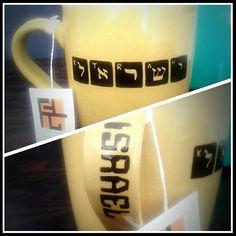 Teclado hebreo con nombre Israel / FA - Diseño y Creaciones  #Tazas #Mugs